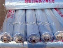 塘沽塑料布厂家---塘沽塑料布厂家---塘沽优质塑料布厂家直销