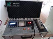 广州天津河源甲醛检测仪|室内甲醛检测仪
