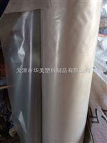 连云港塑料布--