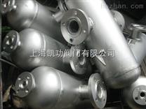 南通AS不锈钢汽水分离器价格