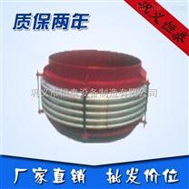 供应恒泰波纹伸缩器具有补偿角位移的能力