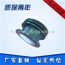 供应恒泰球墨铸铁伸缩器型号SF/SSQ,通称伸缩节或管道补偿器