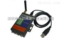 深圳科创工业4G LTE Modem