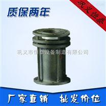 供应恒泰CS型热力管道伸缩器特点:耐高压、耐高温。