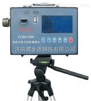 礦用防爆型CCHG1000直讀式粉塵測量儀