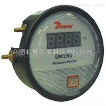 杜威DW200系列微差压变送器