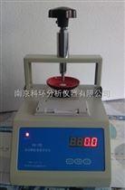 KQ-3A饲料硬度测定仪(饲料硬度计)微机饲料硬度测定仪
