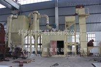 石粉生产_石粉生产设备