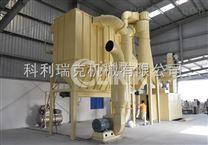 石灰石粉生产雷竞技官网app_石灰石磨粉机
