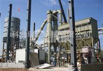 方解石粉生产设备