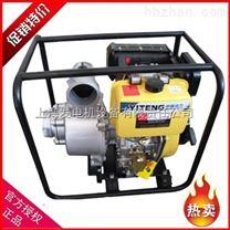 伊藤动力3寸柴油机水泵价格