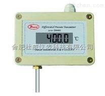 杜威AT302-B 型壁掛溫度變送器