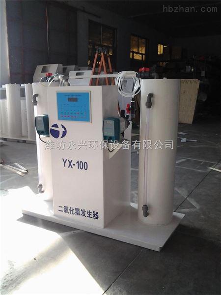 新疆二氧化氯发生器选型问题安装指导