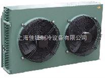 佳锋冷凝器:制冷系统过热度与过冷度