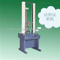 供應廣東佛山中山珠海江門SM-8000E塑料拉力試驗機
