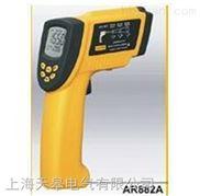 AR882A在线手持两用式红外测温仪