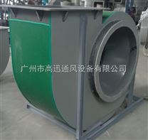 【广州PVC风机销售】广州PVC风机供应/广州PVC风机价格