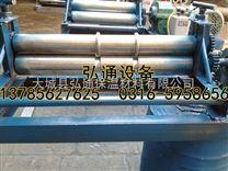 铁皮压槽机厂家13784126946