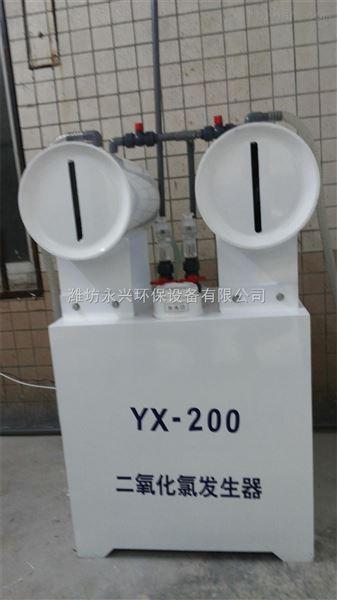 济源二氧化氯发生器反应原理