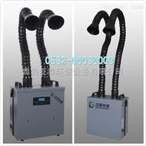 泛泰FT-X2双臂锡焊焊烟净化器
