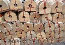 固定防腐管道木托/中央空调管道木托价格