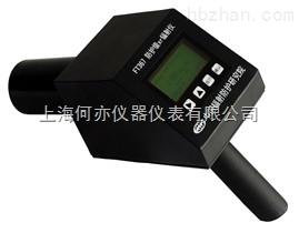 FT-367 防护级χγ剂量率仪