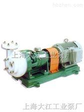 65FSB-32氟塑料离心泵
