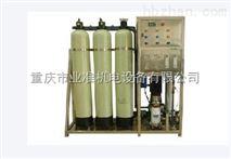 反滲透純水裝置首選重慶業準機電設備公司