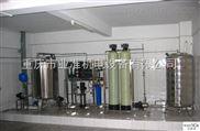江苏反渗透纯水装置-沃利克环保专业生产,技术L先