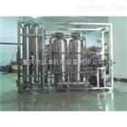 2014重庆反渗透纯水装置重庆业准机电设备公司zui低报价