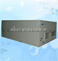 上海恒温恒湿机