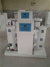 黑龙江二氧化氯发生器小型医院污水处理设备