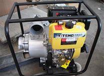 伊藤小型柴油抽水机