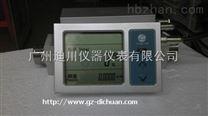 MF5612气体流量计,MF5619气体流量计,广州微型气体流量计