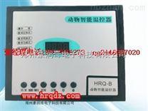 北京智能温控器养殖厂家直销zui低报价