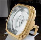 SBF6130-YQL150系列免维护节能防水防尘防腐泛光灯
