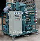 高压绝缘油变压器油双级高效真空滤油机