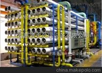 低压电器生产清洗用超纯水设备