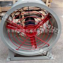 BZF51-400固定式可安装防雨百叶窗防爆轴流风机
