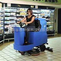 你的*座驾--容恩天猫旗舰店R110BT85驾驶式洗地机