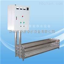 (明渠敞开式水消毒设备)紫外线消毒设备
