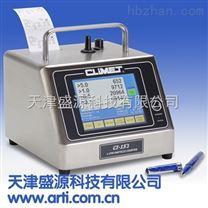 美国Climet CI-150系列激光粒子计数器