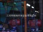 电催化氧化燃烧设备