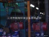 电催化氧化燃烧雷竞技官网app