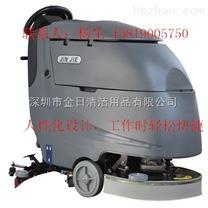 厂家直销广东食品厂全自动洗地吸干机