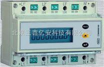 电子式三相导轨式电能表