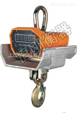OCS-D5BH3000kg电子吊磅秤