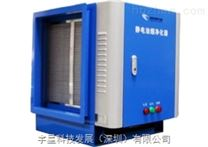 YX-YJ静电油烟净化器