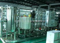 铁岭化工纯化水设备 反渗透设备