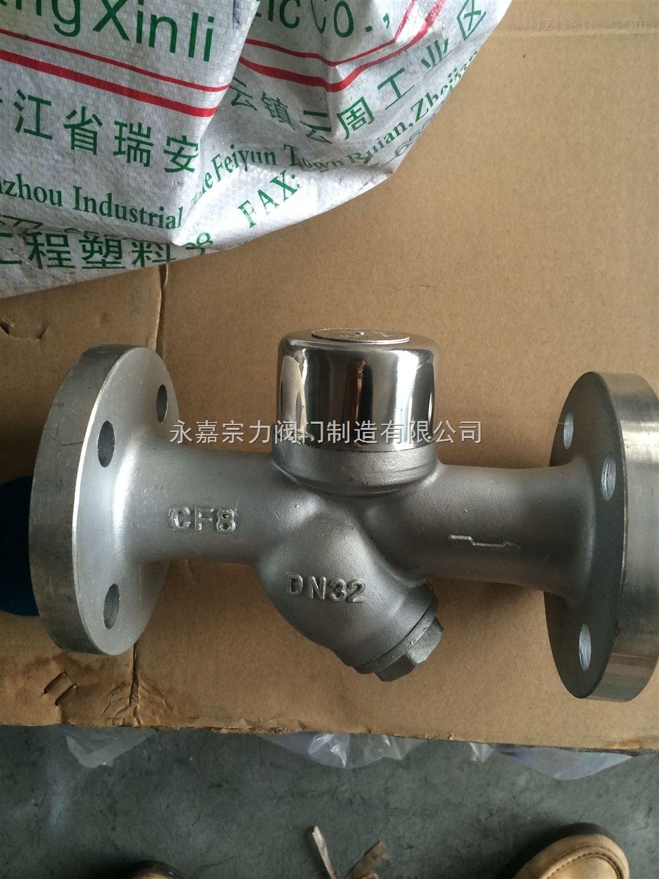 td42 热动力圆盘式蒸汽疏水阀图片